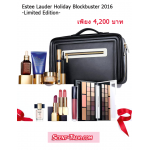 Estee Lauder Holiday Blockbuster 2016