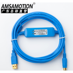 LINK CABLE USB-AW FX3U 3G PLC