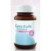 Vistra Gotu Kola Extract Plus Zinc 30 เม็ด โกตู โคลา เอ็กแทรค