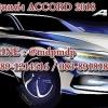 ชุดแต่งรอบคัน Honda ACCORD 2018 MDP