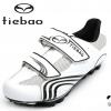 รองเท้าปั่นจักรยาน เสือภูเขา TB01-B961-0102 สีขาว