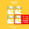 Amado Shireru (อมาโด้ชิเรรุ) อมาโด้ชามะนาว 3 กล่อง แถม 1 กล่อง