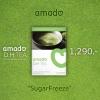 AMADO D.H TEA