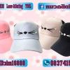 หมวกแฟนซี เหมียวน้อย มี 4 สี update jul.2016