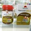 เฮโมวิต โกลด์ HaemoVit GOLD วิตามิน บำรุงร่ายกาย 31 เม็ด