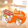 AMADO S (อมาโด้เอส) อมาโด้กล่องส้ม 5 กล่อง แถม 1 กล่อง
