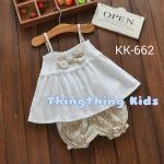 ชุดเสื้อสีขาว กางเกงสีน้ำตาล ไซส์ 6-9, 9-12,12-15,15-18,18-24 เดือน