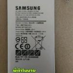 แบตเตอรี่ซัมซุง Galaxy A8,A800 (Samsung) EB-BA800ABE