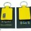 Light Yellow(เหลือง) - Key Tag Classic thumbnail 2