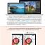 คู่มือ Mac OS X Yosemite ฉบับสมบูรณ์ thumbnail 4