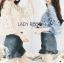 Lady Sophia Feminine Crochet Cropped Top L266-6917 thumbnail 1