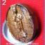 ไอ้ไข่ เด็กวัดเจดีย์ รุ่นที่ระลึกกฐิน ๕๙ เหรียญปั๊มไม้จิ๋ว มีตำหนินิดหน่อย..2 thumbnail 2