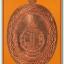หลวงพ่อคูณ เหรียญมหาลาภ ชุดของขวัญ ทองแดงลงยา 7 สี เททองวาระ3 thumbnail 14