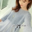 DR-LR-221 Lady Jeanine Baby Blue Sweater and Dress Set thumbnail 8