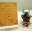 การ์ดแต่งงาน SP หน้าเดียว (SP5897ทอง) thumbnail 1