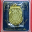 หลวงพ่อคูณ เหรียญฉลุเลื่อนสมณศักดิ์ รุ่นพุทธคูณสยาม เนื้อทองระฆัง เลขสามหลัก ๗๙๕ สภาพซีลเดิมๆ พร้อมกล่อง thumbnail 2
