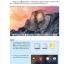 คู่มือ Mac OS X Yosemite ฉบับสมบูรณ์ thumbnail 13