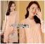 Lady Nara Classic Striped High-Neck Lace Dress L234-79C02 thumbnail 6