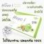 Hoso i โฮโซอิ ผลิตจากสารสกัดธรรมชาติ ช่วยดีท็อกซ์ลำไส้ 230 บาท thumbnail 2