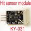 Hit sensor module KY-031 thumbnail 1