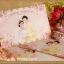 การ์ดแต่งงานสองพับ(75121) thumbnail 1
