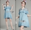 Lady Chrisele Studded Embroidered Frilled Polyester Mini Dress L257-85C05 thumbnail 9