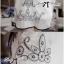 DR-LR-272 Miami Beach Embroidery Chiffon Dress thumbnail 20