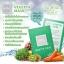 Vegetta Mask มาส์กผักสด ราคาส่ง thumbnail 1