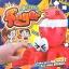 BO142 Octopus Finger เกมส์ปลาหมึก ระเบิด ปาร์ตี้เกมส์ แฟมิลี่เกมส์ เกมส์บอร์ด เล่นสนุก กับเพื่อนๆ thumbnail 1