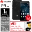 "Huawei P9 lite 5.2""FHD Android 6.0/ Ram2G/Rom16G/ประกันศูนย์ (Black) thumbnail 1"