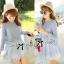 DR-LR-221 Lady Jeanine Baby Blue Sweater and Dress Set thumbnail 7