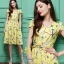 Daisy yellow netural print dress with yellow belt