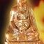 รูปหล่อครูบาชัยมงคล ถือเศียรปู่่สมิงพราย นวโลหะ 500- thumbnail 1