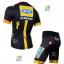 ชุดปั่นจักรยาน เสื้อปั่นจักรยาน และ กางเกงปั่นจักรยาน MTN ขนาด XXXL thumbnail 2