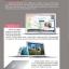 คู่มือ Mac OS X Yosemite ฉบับสมบูรณ์ thumbnail 3