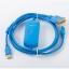 LINK CABLE USB-SC09 FX & A thumbnail 6