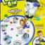 BO149 Loony Bin เกมส์ ปาขยะใส่ถัง แฟมิลี่ เกมส์เล่นสนุกนาน กับเพื่อนๆ และ ครอบครัว thumbnail 4