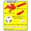BO142 Octopus Finger เกมส์ปลาหมึก ระเบิด ปาร์ตี้เกมส์ แฟมิลี่เกมส์ เกมส์บอร์ด เล่นสนุก กับเพื่อนๆ thumbnail 13