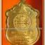 หลวงพ่อคูณ รุ่นปาฏิหาริย์ EOD เหรียญเสมา พิมพ์เต็มองค์ เนื้อทองเหลือง หน้ากากทองแดง thumbnail 4