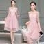 Pink lace dress skirt sweet by Aris Code A247-75E01 thumbnail 4