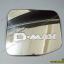 ฝาปิดถังน้ำมัน (4 ประตู) All New D-MAX (2012-ขึ่นไป)