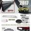 ครอบกันชนหน้า หลัง หน้ากาก กันชน Honda CRV 2017 G5 thumbnail 2