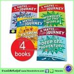 Koll and Mills : A Maths Journey 4 Books Collection เซตหนังสือเสริมความรู้ คณิตศาสตร์ ผ่านการผจญภัย
