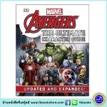 DK Marvel Avengers : The Ultimate Character Guide หนังสือปกแข็งรวมซุปเปอร์ฮีโร่ค่ายมาร์เวล