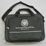 กระเป๋าสัมมนา รุ่น K018