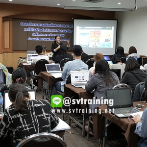 5เหตุผล! ที่หลักสูตรสอนขายของออนไลน์ ,สอนการตลาดออนไลน์ของอาจารย์ใบตองเต็มล่วงหน้าตลอด!!