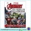 DK Marvel Avengers : The Ultimate Character Guide หนังสือปกแข็งรวมซุปเปอร์ฮีโร่ค่ายมาร์เวล thumbnail 1