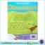 Learn To Write - Wipe Clean Workbook : Dinosaurs : Miles Kelly หนังสือเขียนลบได้ ฝึกกล้ามเนื้อมัดเล็ก ไดโนเสาร์ thumbnail 2