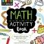 STEM Starters For Kids : Science Technology Engineering Maths : เซตหนังสือกิจกรรม สเต็ม thumbnail 10