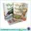 First Questions and Answers, Animals : 10 Books Collection เชตหนังสือคำถามแรกและคำตอบ เกี่ยวกับสัตว์ 10 เล่ม thumbnail 1